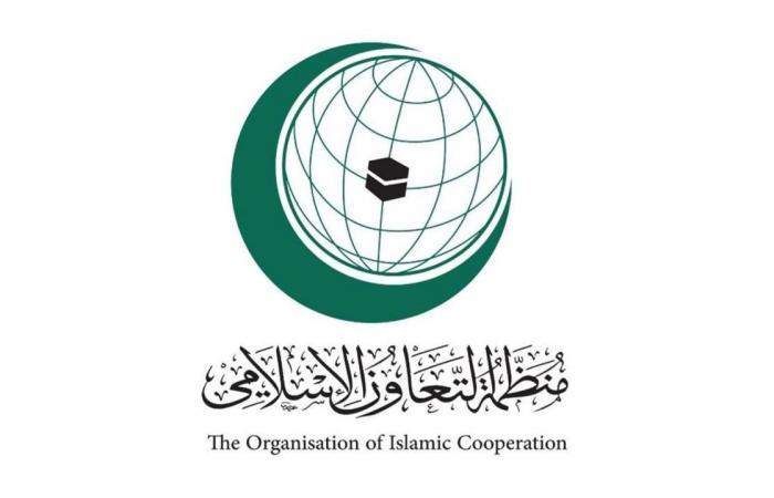الإيسيسكو تثمن جهود المملكة لخدمة الإسلام وترسيخ قيم التسامح والاعتدال