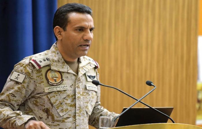 التحالف: اعتراض وتدمير طائرة مفخخة ثانية أطلقها الحوثيون باتجاه السعودية