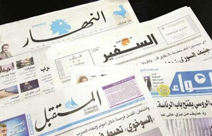 الصحف اللبنانية: التصعيد والتراشق السياسي يهدد بنسف عملية تشكيل الحكومة الجديدة