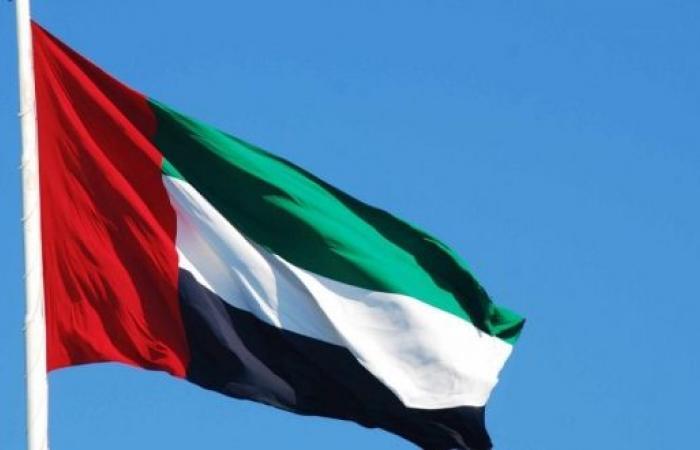 الإمارات وجيبوتي : الهجمات الحوثية تصعيد خطير يقوض الأمن