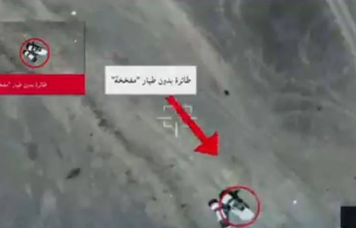 مقطع يوثق لحظة استهداف التحالف تجهيز الحوثيين طائرة مفخخة لإطلاقها تجاه المملكة