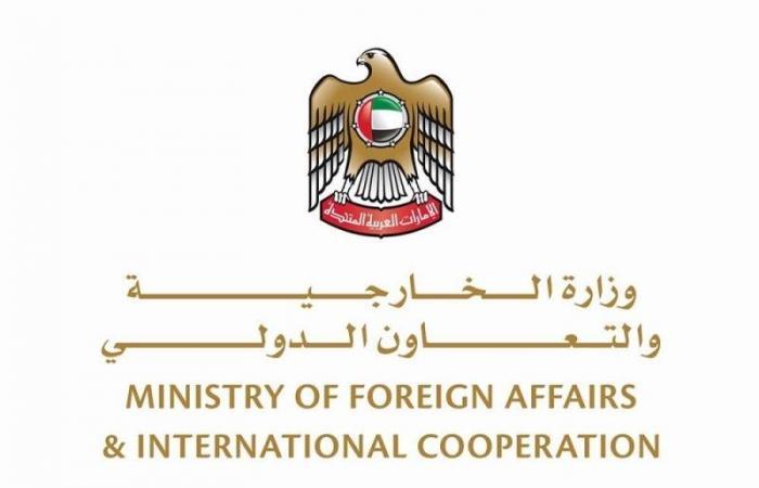 الإمارات: ندين محاولة الحوثيين استهداف خميس مشيط بـ4 طائرات مفخخة مسيّرة