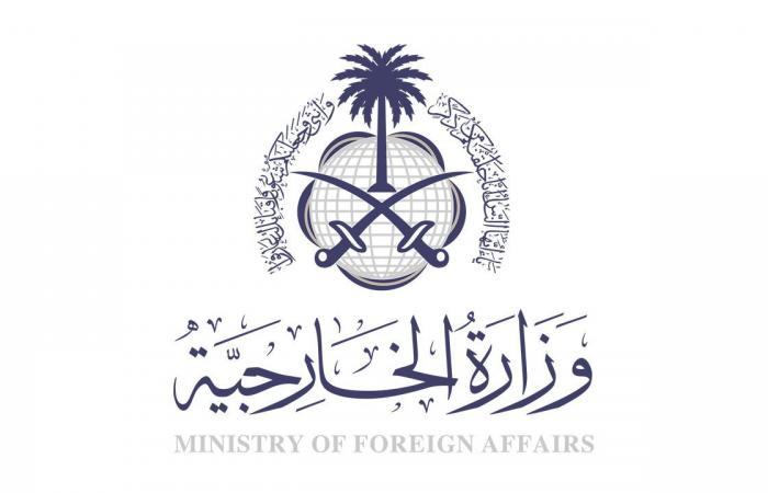 المملكة تستنكر هجوم الصومال «الإرهابي»