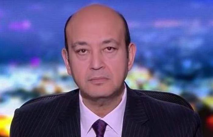 عمرو أديب يطالب الحكومة بوقف مشروع تبطين الترع لهذا السبب