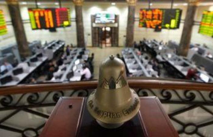 180 مليون جنيه صافى مشتريات العرب بالبورصة المصرية منذ بداية العام
