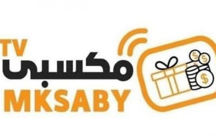 تردد قناة مكسبي الناقلة لمباراة الزمالك والترجي التونسي مجاناً