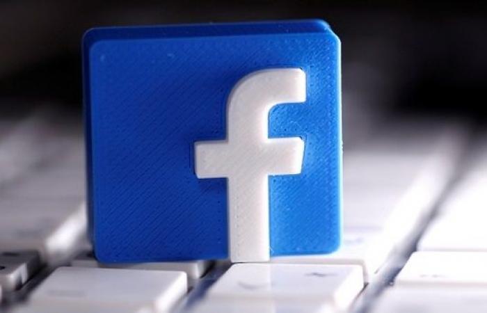 """التحقيق مع الـ """"فيسبوك"""" بشأن التحيز العنصري الممنهج في التوظيف"""