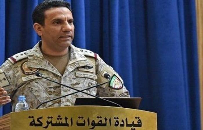 بـ 3 طائرات مفخخة.. التحالف العربي يصد هجوما حوثيا جديدا ضد السعودية