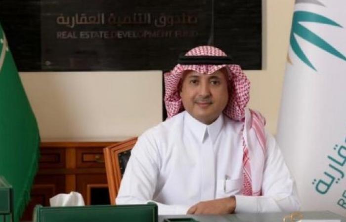 العقاري يستهدف تمكين 140 ألف أسرة سعودية من التملك خلال 2021