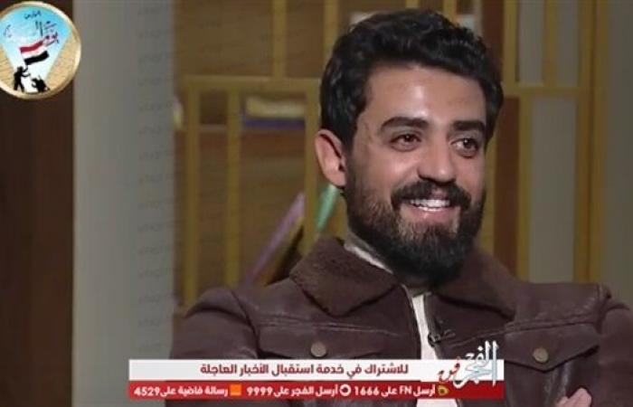 """إسلام جمال يكشف عن علاقته بالنجم تامر حسني وكواليس مسلسل """"الدايرة"""""""