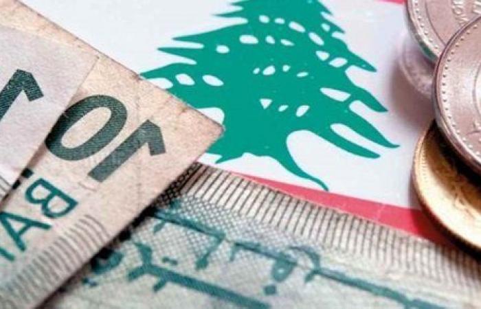 اقتصاد لبنان| موجة كبيرة من تسريح العاملين بالمصارف اللبنانية مع تفاقم الأزمة المالية
