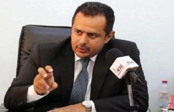 اليمن وبرنامج الأمم المتحدة الإنمائى يبحثان تعزيز الشراكة