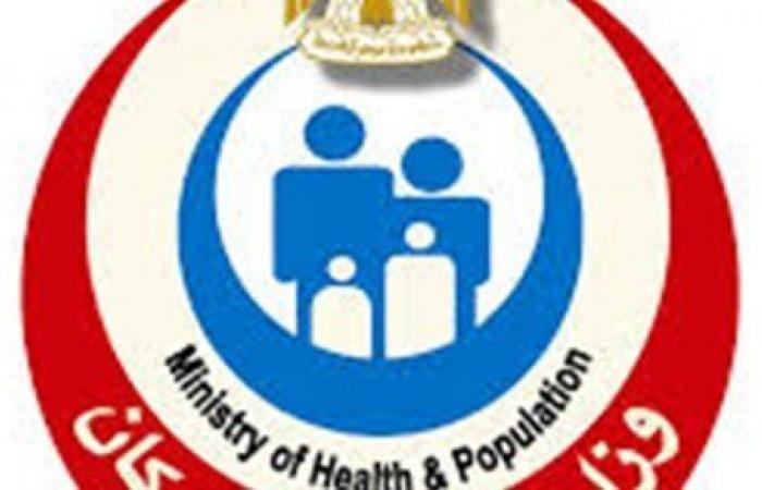 للفئات المستحقة.. الصحة تعلن أسماء وعناوين مراكز تطعيمات فيروس كورونا
