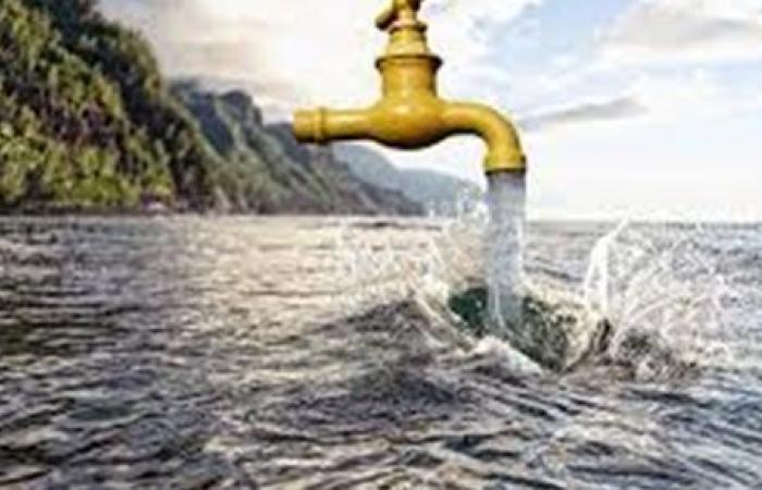 ملوثات المياه ومصادره ومخاطرها وكيفية معالجتها..تعرف على التفاصيل