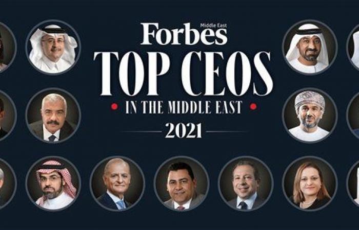 """بينهم أمين الناصر.. 18 سعوديا في قائمة """"فوربس"""" لأقوى الرؤساء التنفيذيين"""