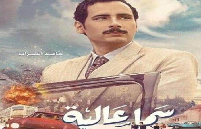 سما عالية.. نجم مسرح مصر بطلا لمسلسل كويتى فى رمضان .. تفاصيل