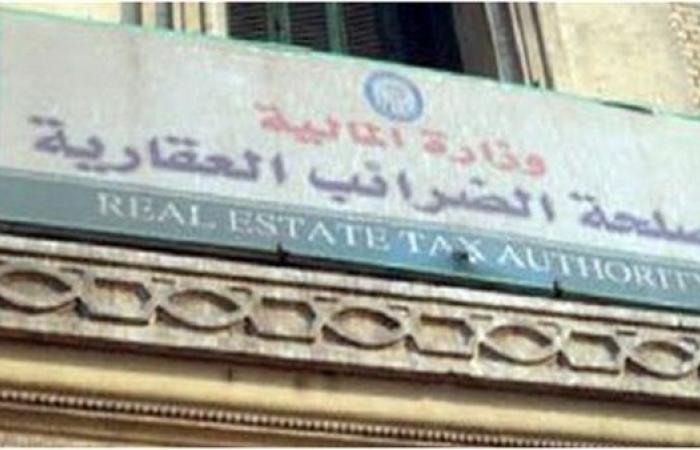 """الضرائب: """"مالك الشقة المطالب بسداد الضريبة العقارية .. وليس المستأجر"""""""