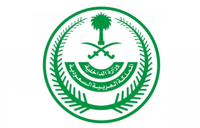 الرياض في المقدمة.. 4 مناطق تتصدر مخالفات إجراءات «كورونا» خلال أسبوع