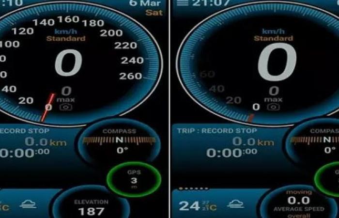 كيف تتبع وتقيس سرعتك أثناء ركوب دراجتك أو قيادة سيارتك عبر هاتفك اندرويد