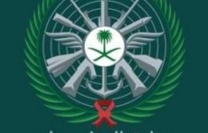 وزارة الدفاع: إسقاط صاروخ باليستي وطائرة بدون طيار استهدفت مرافق أرامكو