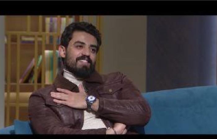 """إسلام جمال: أحمد صلاح حسنى شجعنى على الغناء فى مسلسل """"الدايرة"""""""