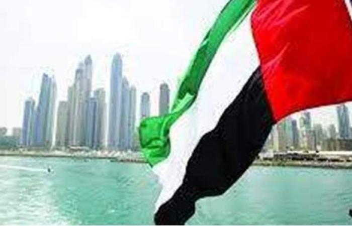 الإمارات تستضيف الحوار الإقليمي للتغير المناخي الأحد
