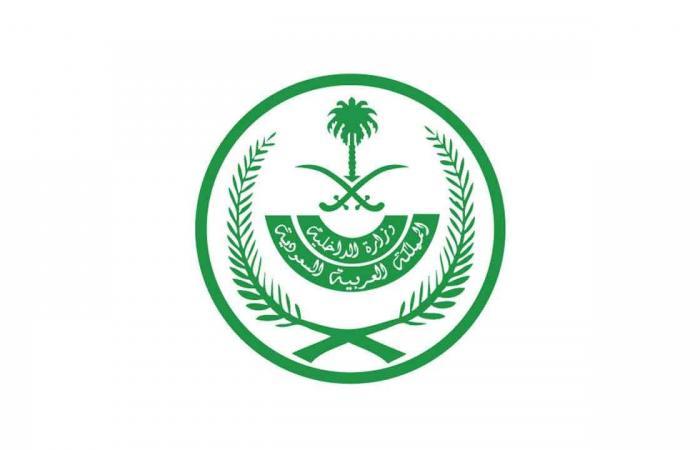 وزارة الداخلية تنفذ القصاص في قاتل محمد وسلطان العجمي بالرياض