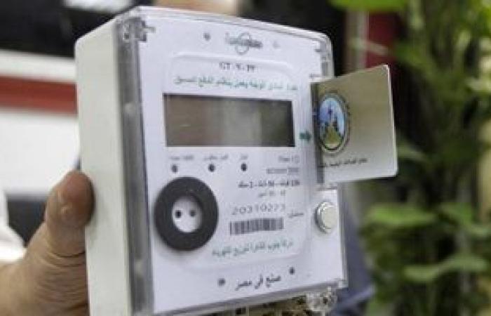 الكهرباء: تركيب عداد مسبوق الدفع بـ99% من المساجد ولا فصل للتيار بعد نفاد الرصيد