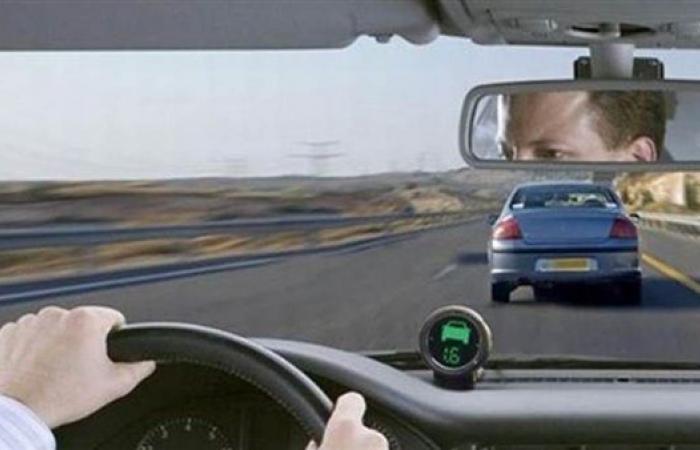 معلومات مهمة حول مسافة الأمان بين السيارات.. تعرف عليها