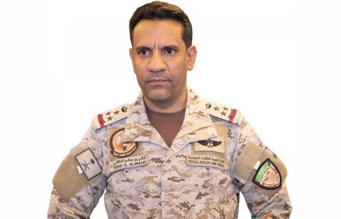 إحباط «هجوم وشيك» للحوثيين.. والتحالف: تدمير باليستي ومنصة إطلاق صواريخ بمأرب