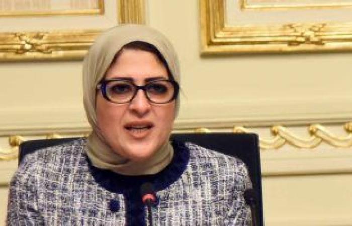 وزيرة الصحة: حملة لرفع الوعى الصحى للأطفال بمحافظات الجمهورية