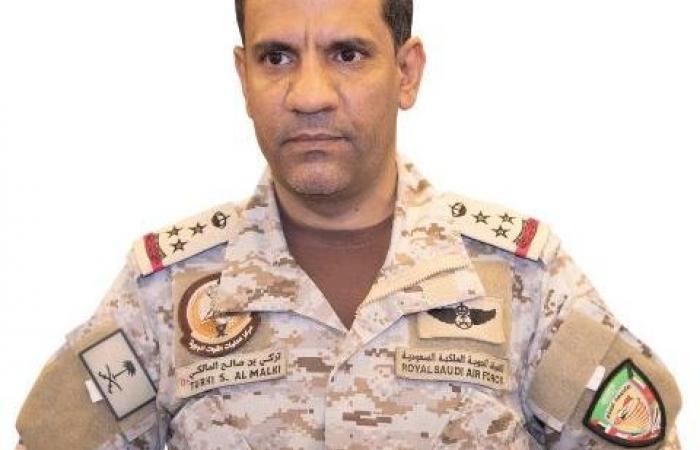 التحالف: اعتراض وتدمير مسيرة مفخخة أطلقها الحوثيون تجاه خميس مشيط