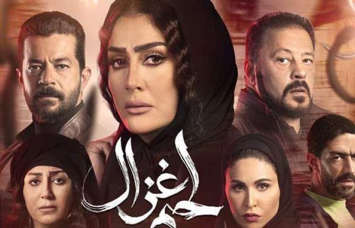 "مسلسلات رمضان 2021.. ""MBC مصر"" تطرح بوستر ""لحم غزال"""