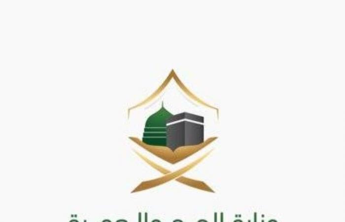 وزارة الحج والعمرة: رصد عدد من مخالفي إجراءات تصاريح العمرة والصلاة