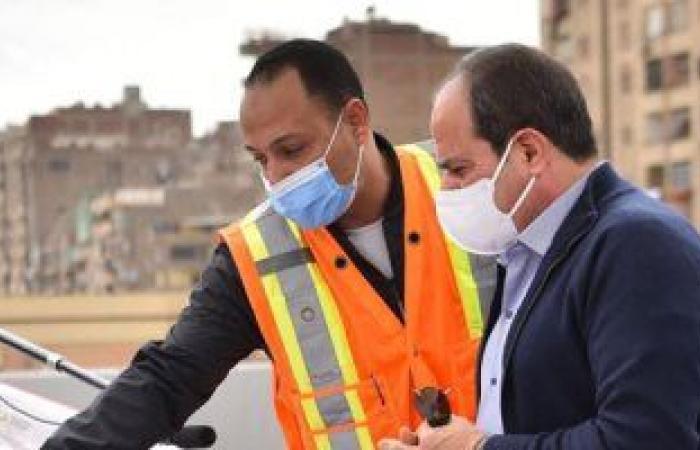 الرئيس السيسى يتفقد تطوير الطرق بالقاهرة ويطلع على محور عدلى منصور