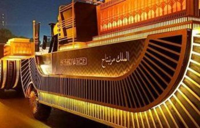 """سبوتنك: مصر تقدم عرضا """"لا مثيل له"""" خلال نقل المومياوات الملكية فى موكب مهيب"""