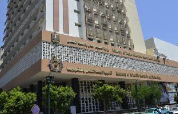 التعليم العالى: مصر تستضيف الدورة الـ42 للمؤتمر العام للإيسيسكو ديسمبر 2021