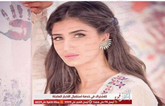 مي عمر تطل على جمهورها بإطلالة كاجوال