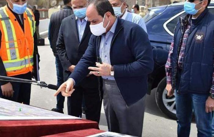 السيسي يتفقد أعمال تطوير عدد من المحاور والطرق الجديدة بشرق القاهرة | فيديو
