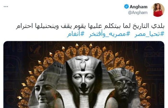 أنغام عن موكب المومياوات الملكية: بلدى التاريخ لما بيتكلم عليها يقوم يقف