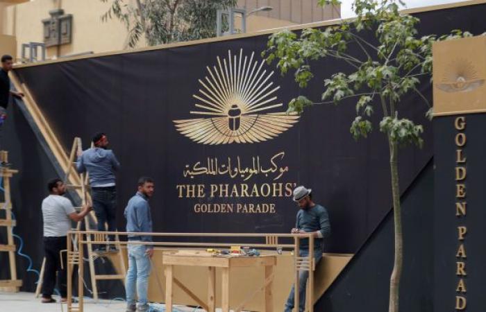 مصر... أول صور من تجهيز المومياوات قبل انطلاق الموكب الملكي التاريخي