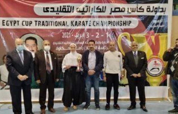 احتفالية رائعة وتوزيع كؤوس فى ختام بطولة كأس مصر للكاراتيه التقليدى