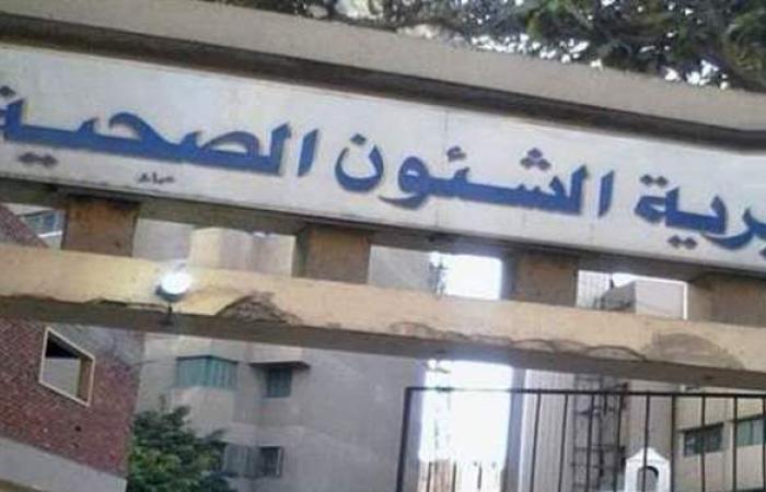 إعفاء 107 مرضى من رسوم الفحوصات بمستشفى العريش وبئر العبد