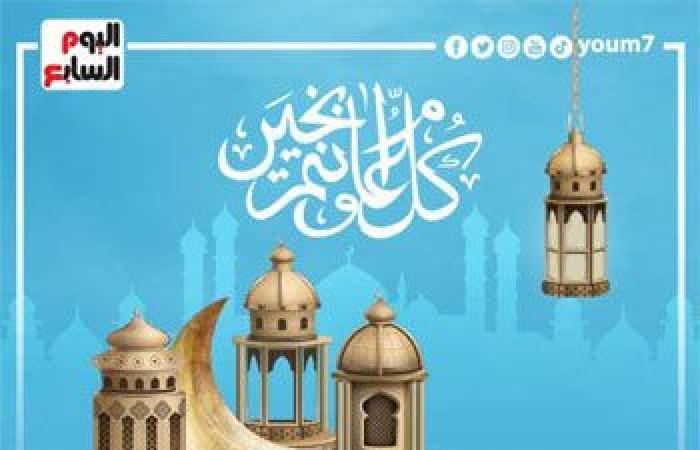 """""""وحوى يا وحوى"""".. إمساكية شهر رمضان لعام 2021 وعدد ساعات الصوم"""