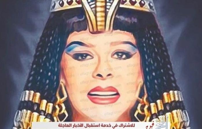 إسعاد يونس بالزي الفرعوني بالتزامن مع نقل المومياوات الملكية