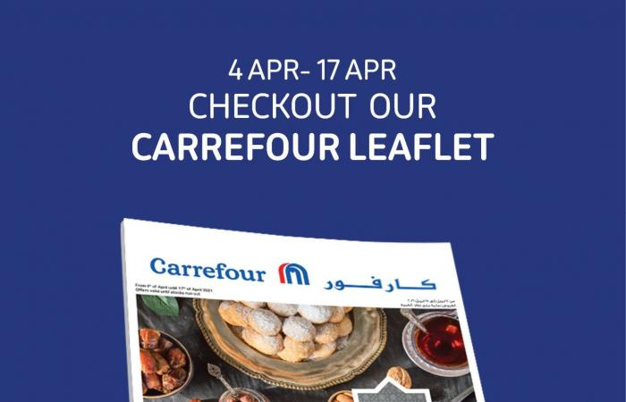 عروض كارفور مصر رمضان من 4 ابريل حتى 17 ابريل 2021