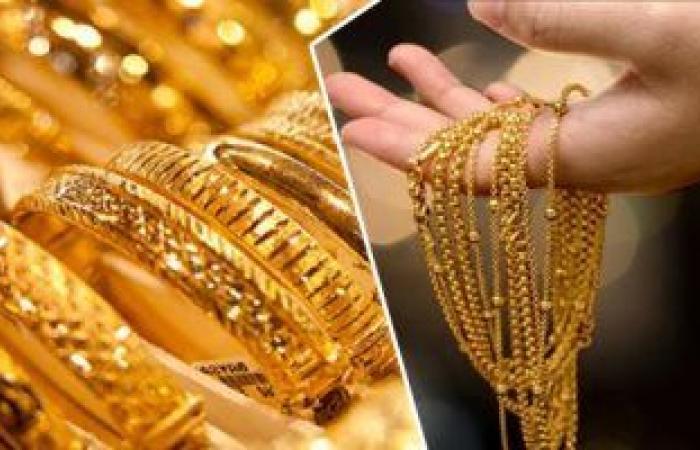 سعر الذهب والعملات فى السعودية اليوم الأحد