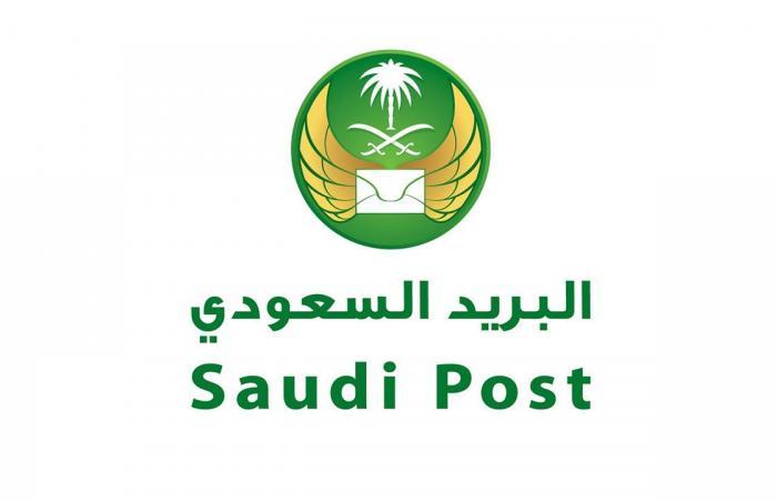 «البريد السعودي» يحذر من رسائل الاحتيال الوهمية ويحدّد 3 قنوات رسمية لسداد الفواتير
