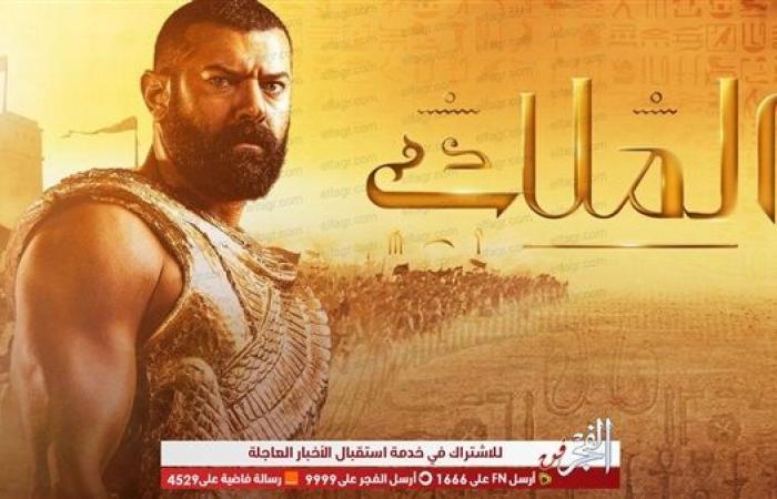 """لميس الحديدي عن إيقاف مسلسل """"الملك"""": قرار محترم ومسؤول من الدولة"""