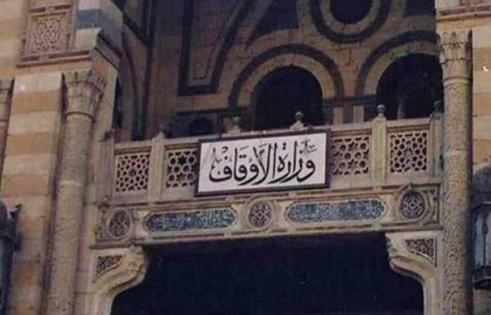 الأوقاف تبدأ حملة نظافة وتعقيم للمساجد قبل شهر رمضان